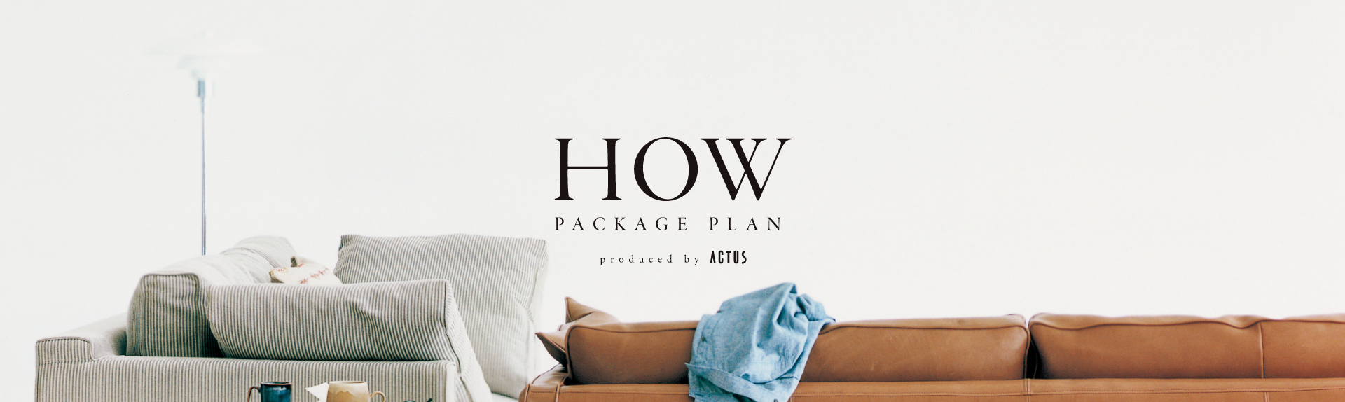 HOW Package Plan produce by ACTUS